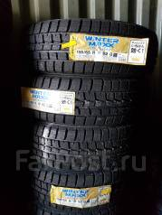 Dunlop Winter Maxx. Зимние, 2012 год, без износа, 4 шт