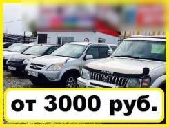 Компьютерная Диагностика Перед Покупкой Авто от 3.000 руб! Жми!