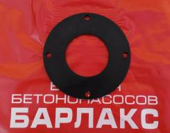 Уплотнение под фланец Sermac 1261031. KCP