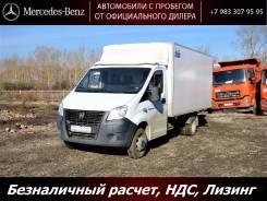 ГАЗ Газель Next. ГАЗель NEXT, 2 690 куб. см., 1 500 кг.