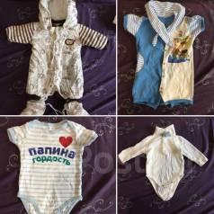 Обмен Детские вещи для новорожденного