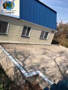 Уютная дача + мебель+инвентарь в Кипарисово снт Звездный. От агентства недвижимости (посредник)