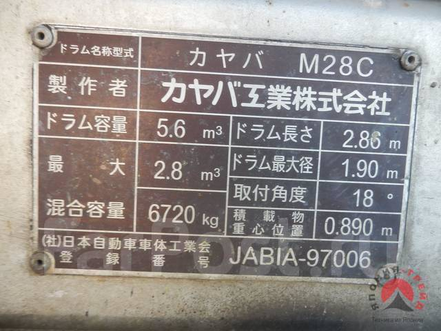 Mitsubishi Fuso Fighter. Mitsubishi Fuso 3m3 миксер(бетономешалка)Поставляем на заказ из Японии, 8 200куб. см., 3,00куб. м. Под заказ
