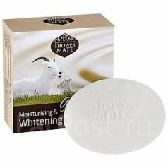 Турмалиновое мыло купить во владивостоке