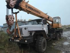 Ивановец КС-45717-1. Продаётся автокран Урал Ивановец 25 т, 25 000кг., 30м.