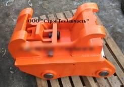 Изготовление механических быстросъемов для экскаваторов 5 - 40 тонн. Под заказ