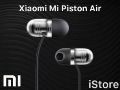 Наушники Xiaomi Mi Piston Air Черные. Магазин iStore
