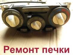 Ремонт печек автомобильных