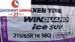 Nexen Winguard Ice. Зимние, без шипов, 2017 год, без износа, 4 шт