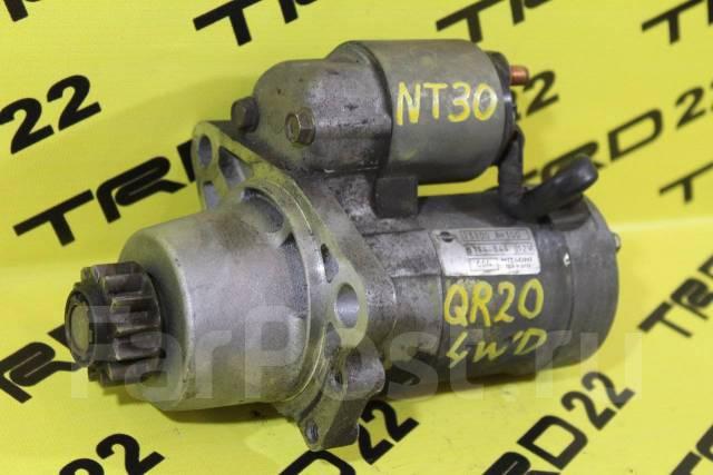 Стартер. Nissan: X-Trail, Presage, Serena, Liberty, Prairie, Murano, Primera, Teana, Bassara Двигатели: QR20DE, QR25DE