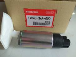 Фильтр топливный. Honda: Jazz, Fit Aria, Fit, Mobilio, Airwave, Mobilio Spike, City, Partner Двигатели: L13A1, L12A1, L13A6, L13A5, L12A4, L15A1, L12A...