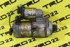 Стартер. Nissan Skyline, V35, HV35, NV35 Nissan Stagea, HM35, NM35, M35 Двигатели: VQ30DD, VQ25DD, VQ25DET
