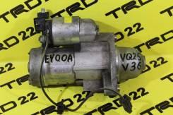 Стартер. Infiniti: EX35, G37, FX35, EX37, FX50, FX37, G35, G25 Nissan 370Z, Z34 Nissan Skyline, KV36, CKV36, NV36, V36 Nissan Fairlady Z, Z34 Двигател...