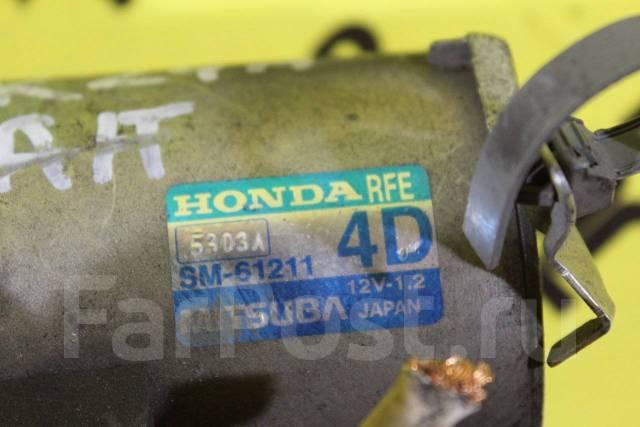 Стартер. Honda: Odyssey, Accord Tourer, Accord, Elysion, CR-V Двигатели: K24A3, K24A4, K20A7, K20A8, K20A, K24A