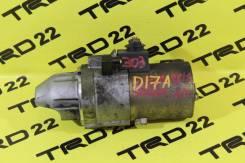 Стартер. Honda Stream, UA-RN1, LA-RN2, LA-RN1, ABA-RN2, CBA-RN1, RN1, RN2, CBARN1, LARN1, LARN2 Honda Edix, ABA-BE2, CBA-BE1 Двигатель D17A