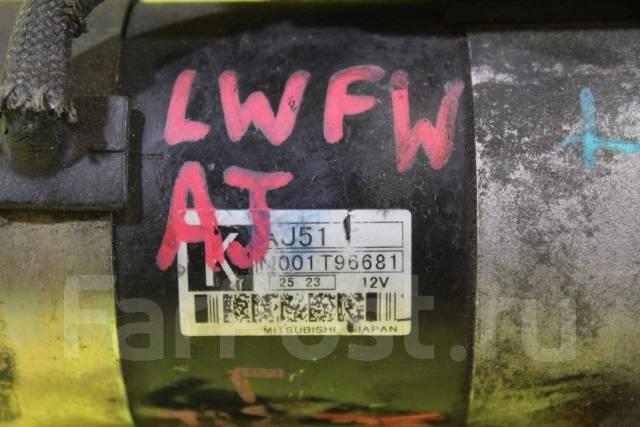 Стартер. Mazda MPV, LWFW Двигатели: AJ, AJDE