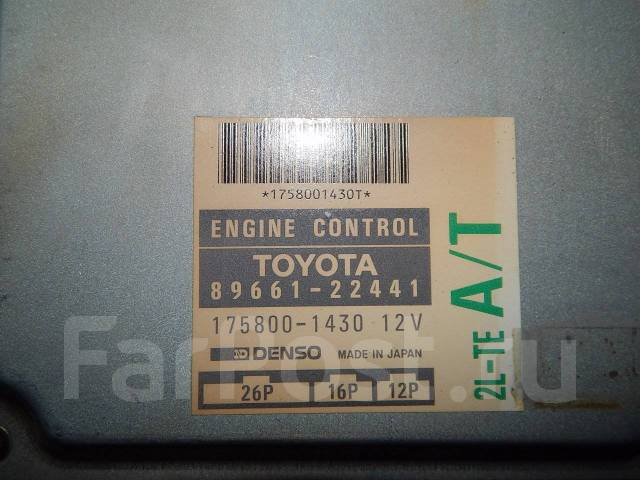 Блок управления двс. Toyota Mark II, LX90, LX90Y Toyota Cresta, LX90 Toyota Chaser, LX90 Двигатель 2LTE