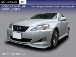 Обвес кузова аэродинамический. Lexus IS350, GSE21 Lexus IS250 Двигатель 2GRFSE. Под заказ