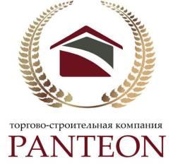 Экспедитор. ООО Пантеон