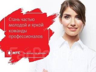 "Продавец-консультант. ПАО ""МТС"". Проспект Ленина 7"
