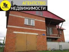 Коттедж в районе полиции ! Обмен. Арсеньев, р-н Полиции, площадь дома 219 кв.м., скважина, электричество 15 кВт, отопление твердотопливное, от агентс...