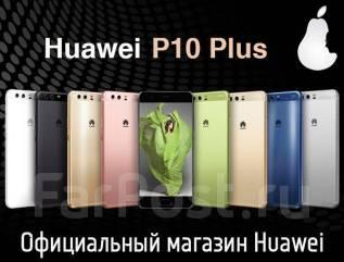 Копия huawei p10 plus