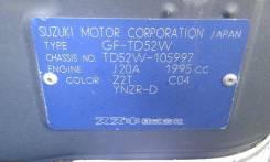 Suzuki Escudo. Продам документы ПТС с машиной серый цвет