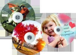 Печать на DVD-R дисках 120min/4.7 GB