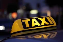 Сдам в аренду авто под такси. Без водителя