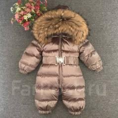 Детский комбинезон на зиму с натуральным мехом 86