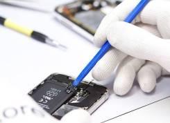 Мастер по ремонту телефонов.