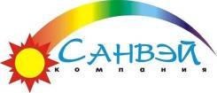"""Продавец-кассир. ООО """"Санвэй"""". Краснореченская 97 А"""