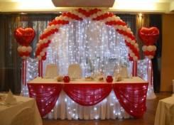 Оформим свадьбу