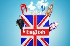 Разговорный английский за 3 месяца