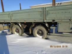 МАЗ 938662. Продаётся полуприцеп Бортовой, 25 000 кг.