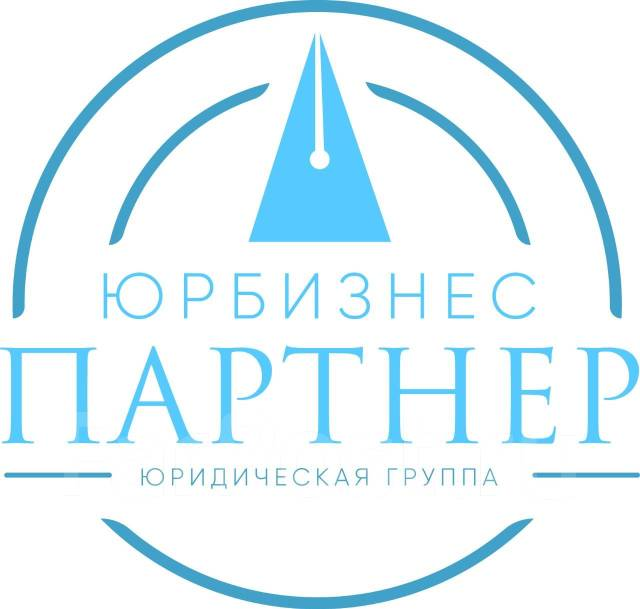 Резидентство в свободном порту Владивосток. Юридическое сопровождение.
