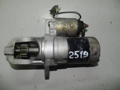 Стартер. Nissan Teana, J31 Двигатели: VQ23DE, VQ35DE, QR20DE