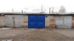 Гаражи капитальные. р-н Кирзавод, 28 кв.м., электричество, подвал.