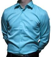 Рубашки. 44, 46, 48, 52