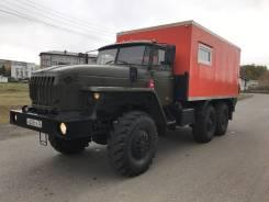 Урал. 578202, 3 000 куб. см., 5 000 кг.