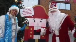 Дед Мороз и Снегурочка на дом! Эксклюзивная программа с жидким азотом!