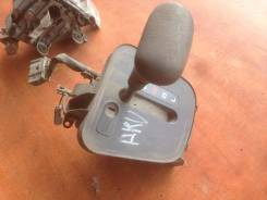 Селектор кпп. Honda HR-V, GH1 Двигатель D16A
