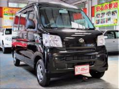 Daihatsu Hijet. механика, передний, 0.7, бензин, 71 000 тыс. км, б/п. Под заказ