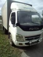 Foton Ollin. Грузовой фургон , 2 700 куб. см., 1 500 кг.