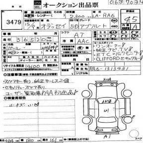 Двигатель в сборе. Honda Avancier, GH-TA1, LA-TA1, LA-TA2, GH-TA2 Honda Odyssey, LA-RA6, GH-RA7, GH-RA6, LA-RA7 Honda Accord, GF-CF7, GF-CF6, LA-CF6...