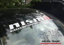 Оракал. Nissan
