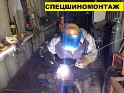 Сварка порогов в Новосибирске