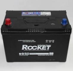 Rocket. 100 А.ч., Прямая (правое), производство Корея