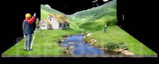 Оформление земельных участков и недвижимости