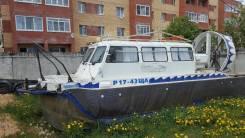 Хивус-10. Год: 2004 год, длина 8,00м., двигатель стационарный, 149,00л.с., бензин